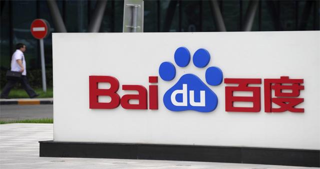 Dez anos após IPO, Baidu dale US$ 60 bi